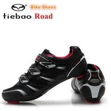 TIEBAO road Cycling Shoes zapatillas deportivas mujer Bike Shoes Self-locking Bike Bicycle Shoes sapatilha ciclismo outdoor shoe