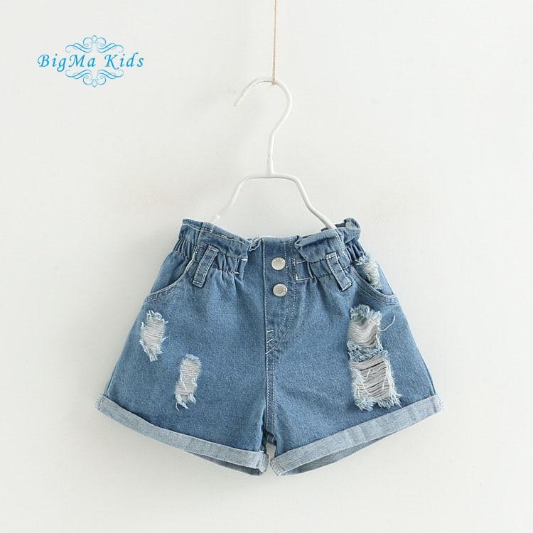 Girls Wear Shorts Promotion-Shop for Promotional Girls Wear Shorts ...