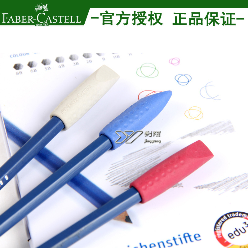 LifeMaster Faber-Castell Multi-function Pencil Protection Cap/Eraser/Pencil Extender 6pcs/lot (2 Packs) 1870