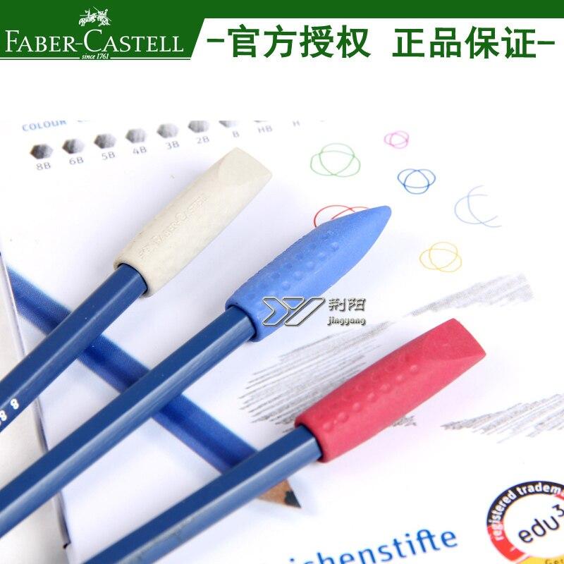LifeMaster Faber-Castell Multi-function Pencil Protection Cap/Eraser/Pencil Extender 6pcs/lot (2 Packs) 1870