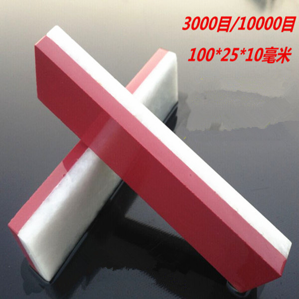 Fixmee 100mm 3000&10000 # Knife Razor Sharpener Super Fine Stone Whetstone Polishing stone polishing abrasive superhard sanding $ whetstone whetstone tungsten steel mill type toothbrush