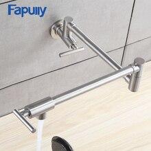 Fapuly Dapur Wall Mounted Tap Pot Filler Faucet Double Joint Moncong Brushed Nikel Mixer Keran Satu Pegangan Keran Dapur 501
