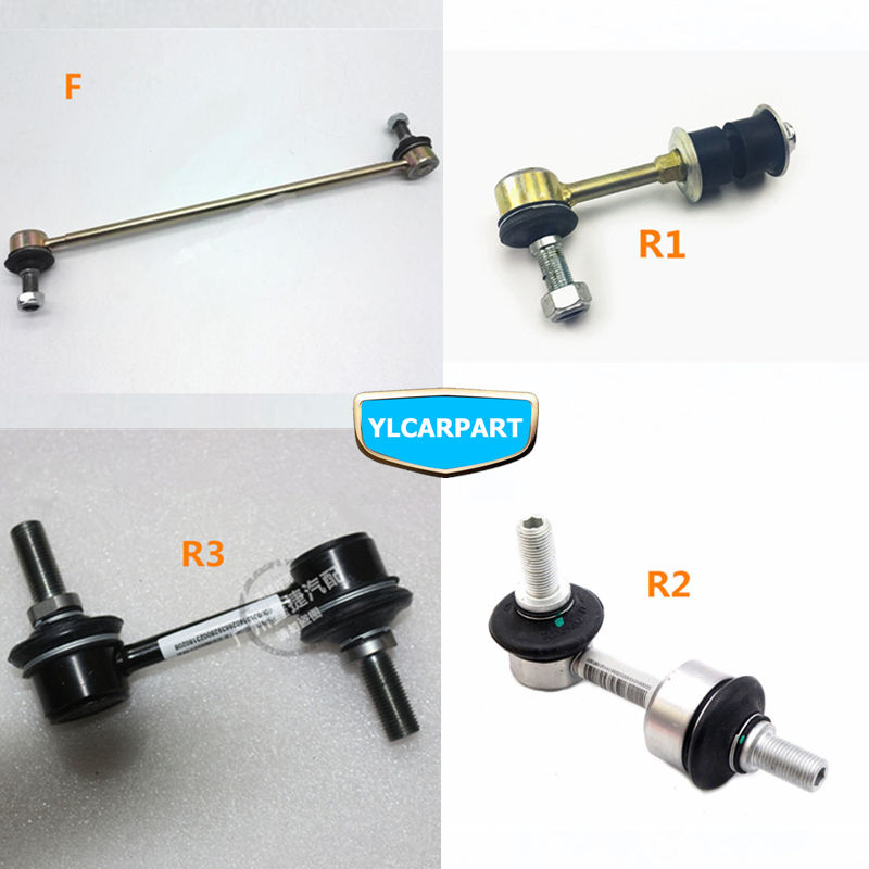 Voor Geely Atlas, Boyue, NL3, SUV, Proton X70, Emgrand X7 Sport, FC SUV, vision X6, NL4, Auto stabilisator link joint