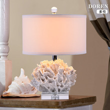 TUDA 31X44cm Free Shipping Mediterranean Style Sea Coral Table Lamps Living Room Bedroom Bedside Lamp
