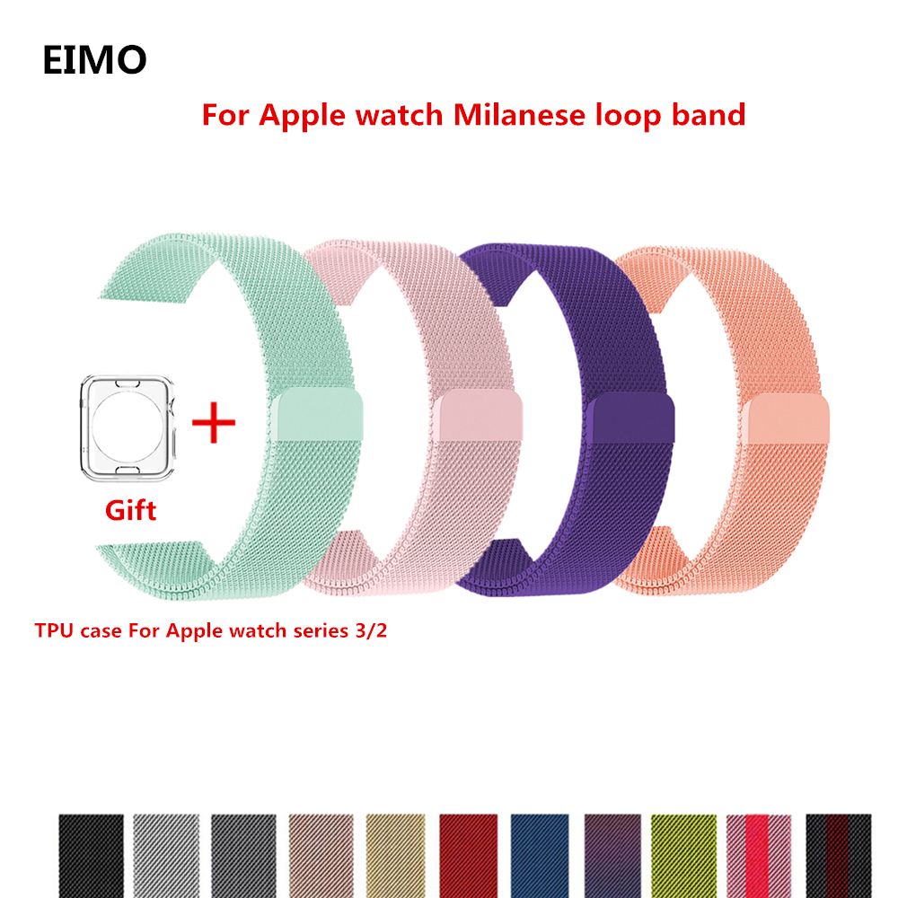 Milanese loop strap For Apple watch band series 3 2 1 Iwatch bands 42mm 38mm Stainless Steel metal straps Bracelet AccessoriesMilanese loop strap For Apple watch band series 3 2 1 Iwatch bands 42mm 38mm Stainless Steel metal straps Bracelet Accessories