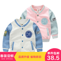 Labeling Baby Baseball Uniform 2017 Spring Children S Clothing Boys Clothing Child Outerwear Color Block Decoration