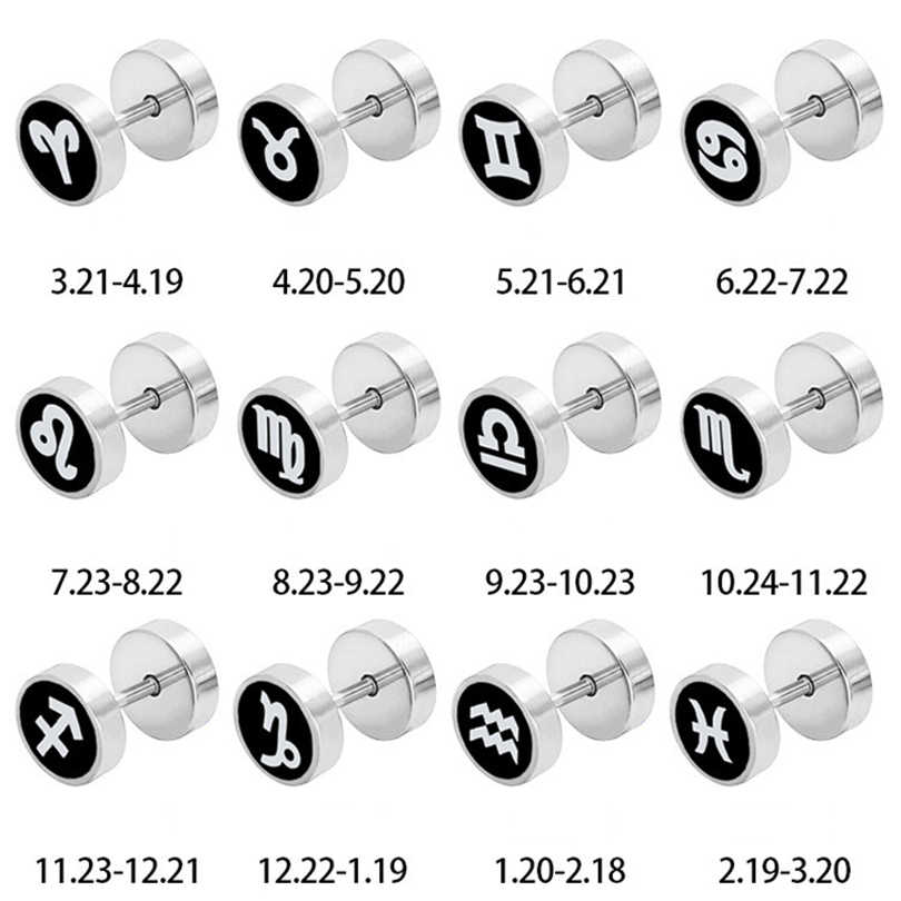 1pc Punk Style Medical Titanium Stud Earring For Men 12 Constellations Black Silver Round Barbell Stud Earrings Women Jewelry