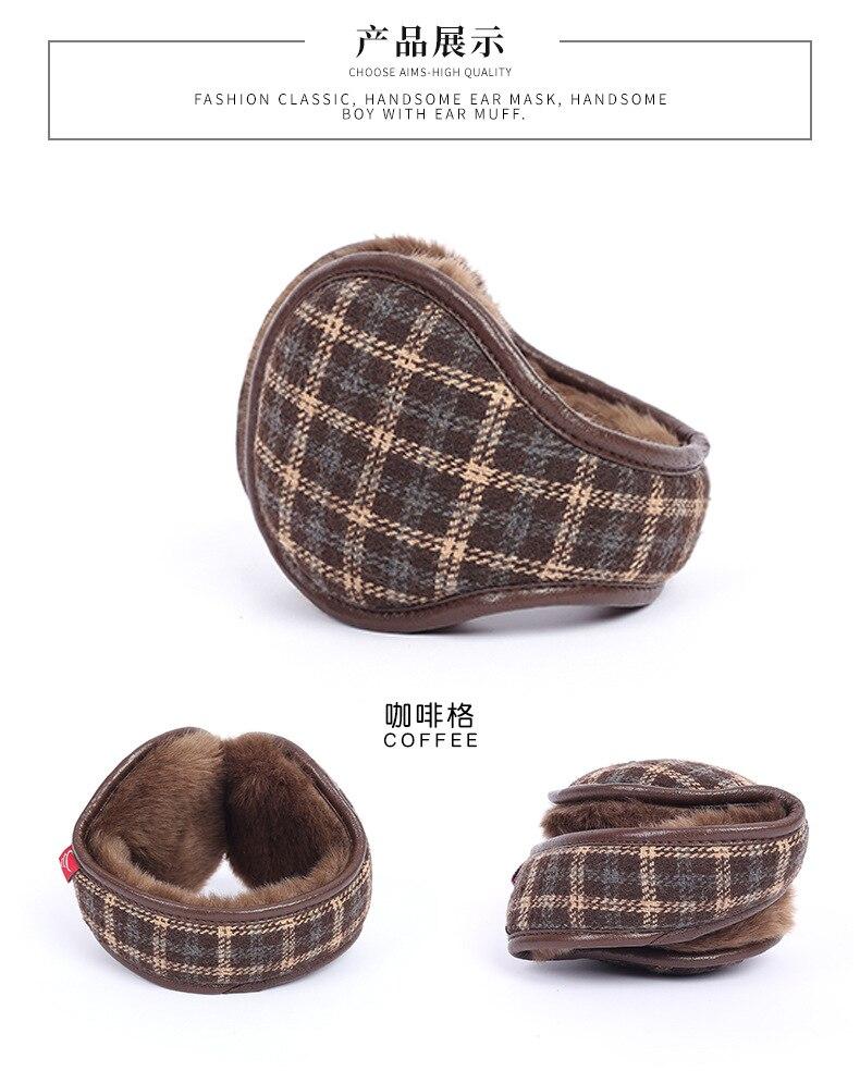 Republic Of Congo Name Red Earmuff Ear Warmer Faux Fur Foldable Outdoor