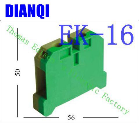 цена на EK16/35 EK-16/35 Terminal Block Terminal Connector/Cable Connector/Wire Connector/Splice 100PCS/Pack