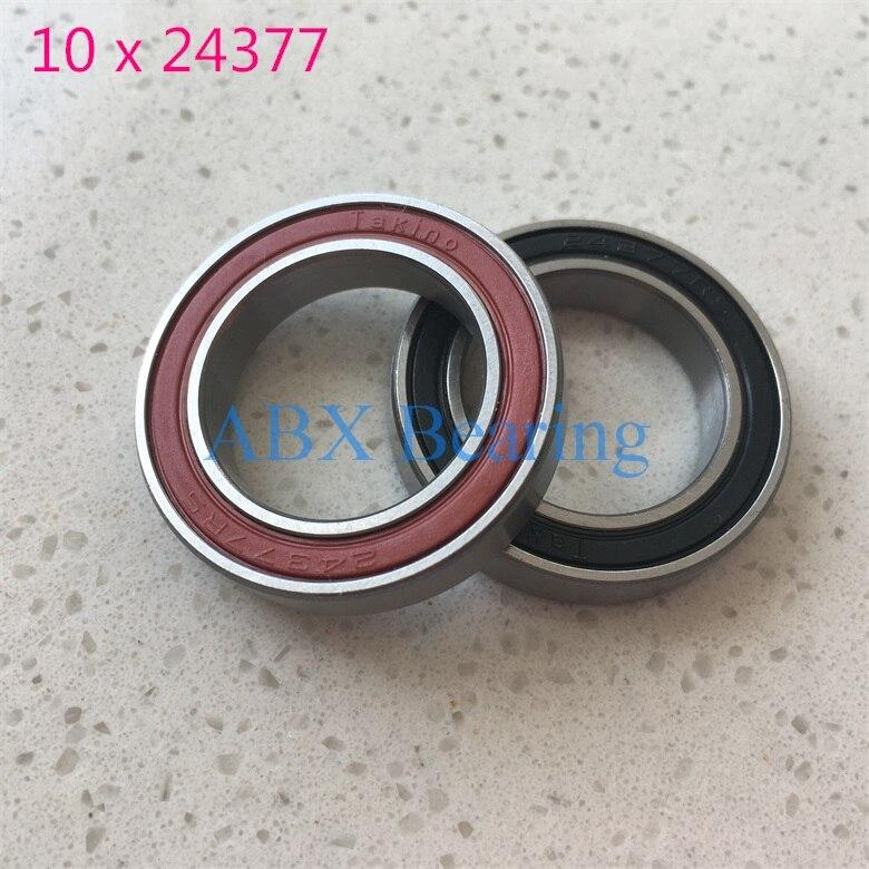 10X Miniature Roulement MR84-ZZ roulement à billes à gorge profonde l/'indust  Lc