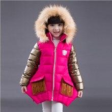 2016 зима принцесса девушки длинные вниз куртка ватные пальто Хлопка-ватник моды меховым воротником симпатичные толстые теплые верхняя одежда