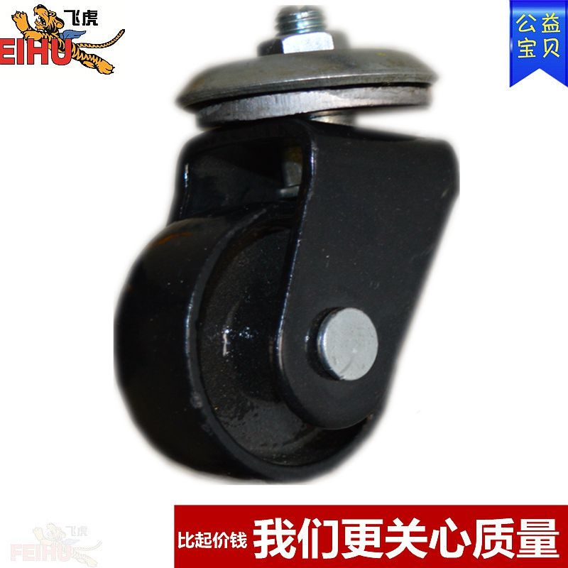 Автомобильные разъёмы из Китая