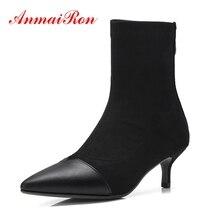 31ecbc586 AnmaiRon/Классические Ботильоны на молнии с острым носком, женские  ботильоны, зимняя женская обувь