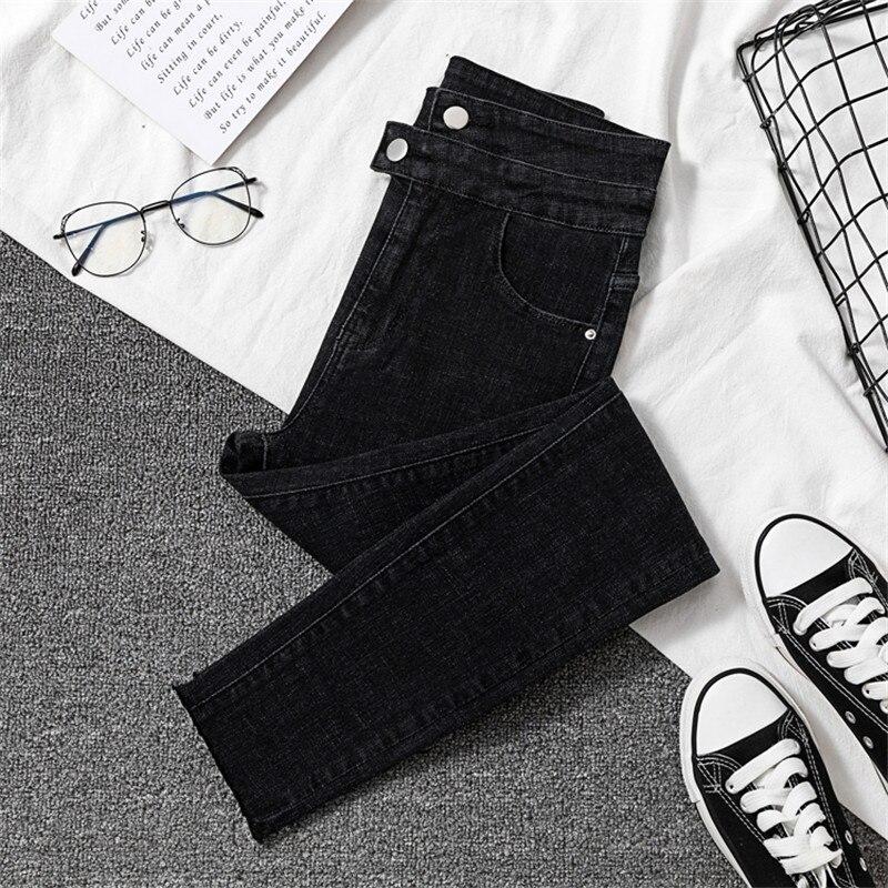 JUJULAND Vintage Mom Fit High Waist Jeans Elastic Femme Women Washed Blue Denim Skinny Jeans Classic Pencil Pants 8018 Jeans Women Bottom ! Plus Size Women's Clothing & Accessories
