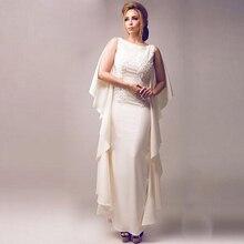 Vestido 2016 Abendkleider Bodenlangen Weg Von der schulter Abend Party Kleider mit Cape