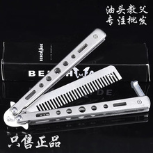 Pro Salon Stainless Steel Folding Practice Hair combs Training Butterfly Style Comb Tool Black Silver Cool