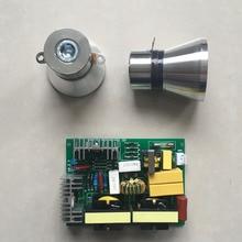 AC 110V 220V 120W di LUI generatore di Ultrasuoni macchina di Pulizia Bordo di Driver di Potenza PCB della scheda madre/50W 40K Trasduttore vibratore AA