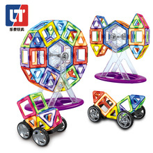 цены 46Pcs-92Pcs Ferris Wheel Magnet Tiles Magnetic Balls 3D Building Blocks Toys for Kids Toddler Educational Stacking Blocks gift