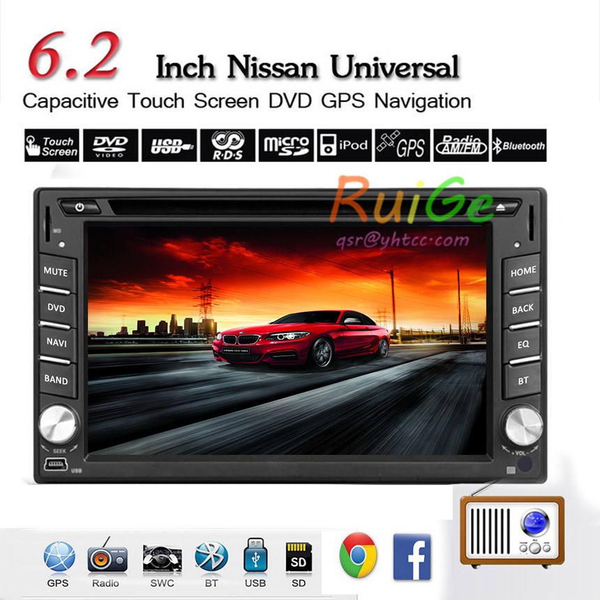 6.2 LCD Touch Screen 2Din android Car DVD Player built-in RDS FM AM Radio Car stereo player Bluetooth SD USB DVD Player image