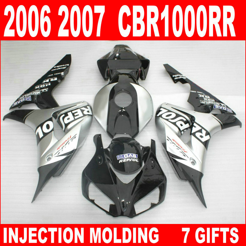 ᗜ LjഃEnchufe de fábrica para Honda 2006 2007 CBR 1000 RR carenados ...