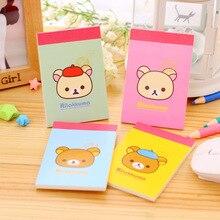 Korean Creative Small Fresh Girls Dream Bookmarks Notebook