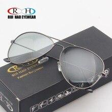 Руи Хао очки поляризованные солнцезащитные очки мужские фотохромные солнцезащитные  очки мужские s Ретро очки Рамка Пилот солнцез. b264b2a76dec4