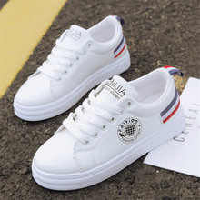 2018 new students wild women's shoes breathable spring and summer street beat flat casual shoes small white shoes women street beat white shoes female 2018 new spring wild korean students harajuku style ulzzang hemp leaf canvas shoes