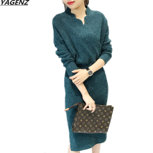 Women Sweater Dresses 2017 Autumn Winter New Sexy Package Hip Dress Long-sleeved Medium Long Knitting Women Dress YAGENZ K610