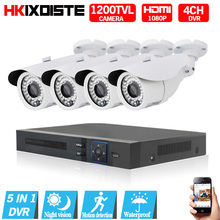 4CH Security Camera System AHD 1080N HDMI DVR 720P  1200TVL IR Outdoor CCTV Camera Home Video Surveillance Kits Email Alert