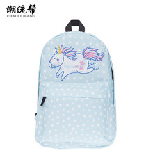 CHAOLIUBANG Fresh Style Dot Women Backpack Cute Unicorn Printing Backpacks for Teenage Girls Oxford Travel Daypack Bolsa Mochila