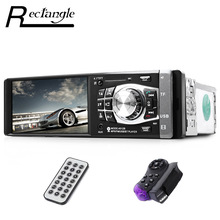 1 Din Car MP5 Video Player 4.1 Inch Radio Audio 2 X Remote Control with Screen Vehicle-mounted Support SD USB Bluetooth FM