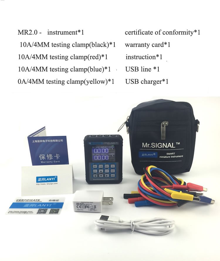 MR2.0 PRO+ Multi-function PLC Signal Generator Calibrator Current voltage DDS+B,S,K,E,R,J,T,N Thermocouple Output