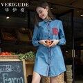 Veri Gude Women Denim Shirtdress Long Sleeve High Quality Good for Leggings