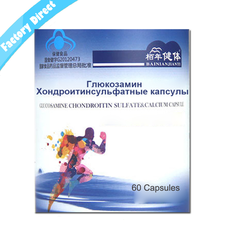100% Positive Health Glucosamine Chondroitin Sulfate High Strength Joint Support Pain Relaxation tryptophan 99% l tryptophan 100pieces bottle support relaxation promote result sleep aid support positive mood free shipping
