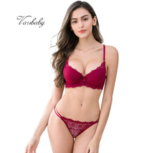 Varsbaby Summer Female Deep V Bra Sexy Lace Push Up Sexy Bra Sets Suit For Women