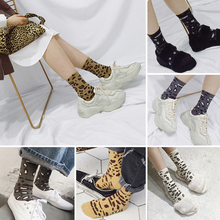 Popular High Quality Soft Cotton Personality Stretchy New Hot Sale Harajuku Funny Sock 1Pair Women Casual Ladies Leopard Socks