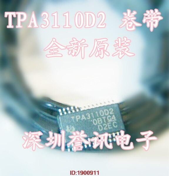 Цена TPA3110D2PWPR