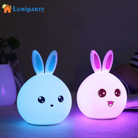 LumiParty 3 Modes Portable Silicone LED Rabbit Night Light Lamp Tap Control USB Rechargeable For Baby