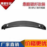 Fit for TOYOTA GT86 Subar u BRZ  SARD 86 BRZ modified carbon fiber rear wing with  rear spoiler wing