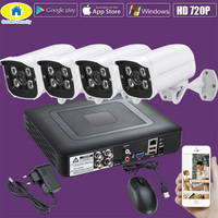 Golden Security 4CH CCTV System 720P AHD CCTV DVR Kit 4PCS 1 0 MP IR Outdoor