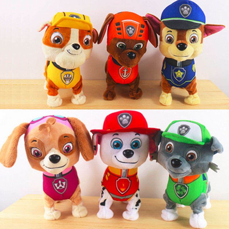 Buy 24 CM Walking Barking Muisc Robot Dog Electronic pet Toys