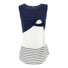 Жилет для матерей Для женщин Одежда для беременных Одежда для кормления свободная футболка кофточка для беременных Большие Размеры