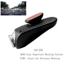 USB тире Камера видеорегистратор Камера Full HD ADAS Lane Departure Warning Системы обнаружения движения спереди расстояние автомобиль предупредить