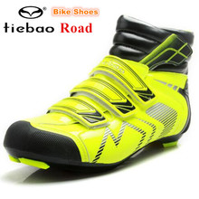 TIEBAO Winter Cycling Shoes Road Bike Shoes Windproof Upper Outdoor zapatillas deportivas mujer sapatilha ciclismo Bicycle Shoes
