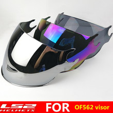 LS2 OF562 aperto mezzo del fronte del casco del motociclo extra sun shield lente nero argento colorato sostituire visiera solo per LS2 OF562 caschi