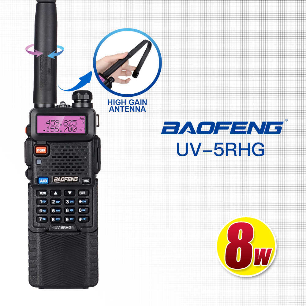 Detail Feedback Questions about Newest BaoFeng UV B2 Plus 8W High