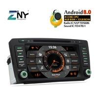 8 IPS Display Android 8.0 Car GPS For Skoda Octavia 2 Octavia A5 Auto Radio FM DVD Navigation WiFi Stereo Free Backup Camera