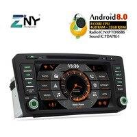 8 IPS Display Android 8.0 Car GPS Stereo For Skoda Octavia 2 Octavia A5 Yeti Auto Radio DVD Navigation WiFi Free Backup Camera
