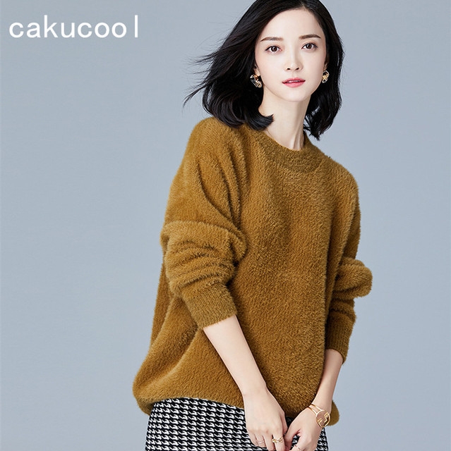 Aliexpress.com : Buy Cakucool Women Knit Pullover Sweater Long ...