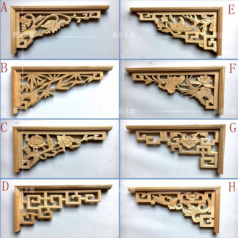 2pcs/lot,Large Size,Wooden Carved  Lattice  Flower, Chinese Decoration, Chinese Style Retro Construction Gun Angle Beam(A728)